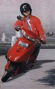 Вождение скутера