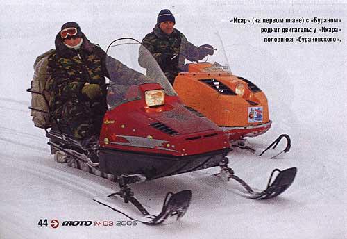 Как самому сделать лыжи 83