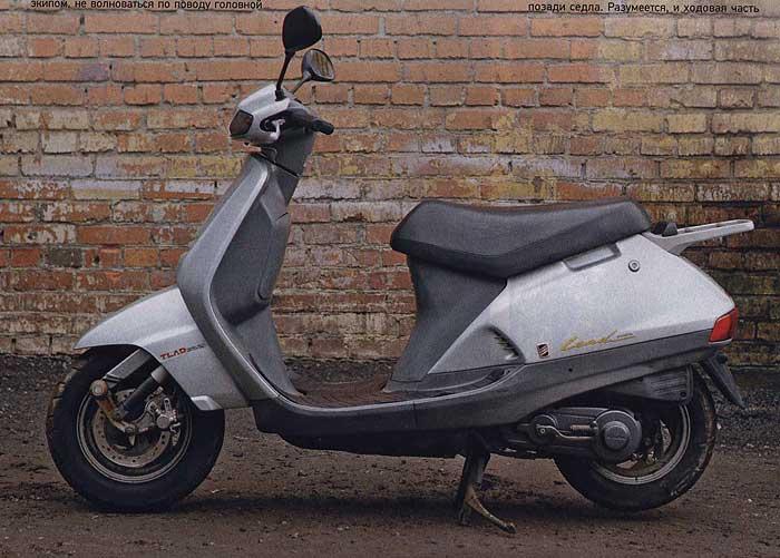 скутер honda-pal устройство, эксплуатация, ремонт