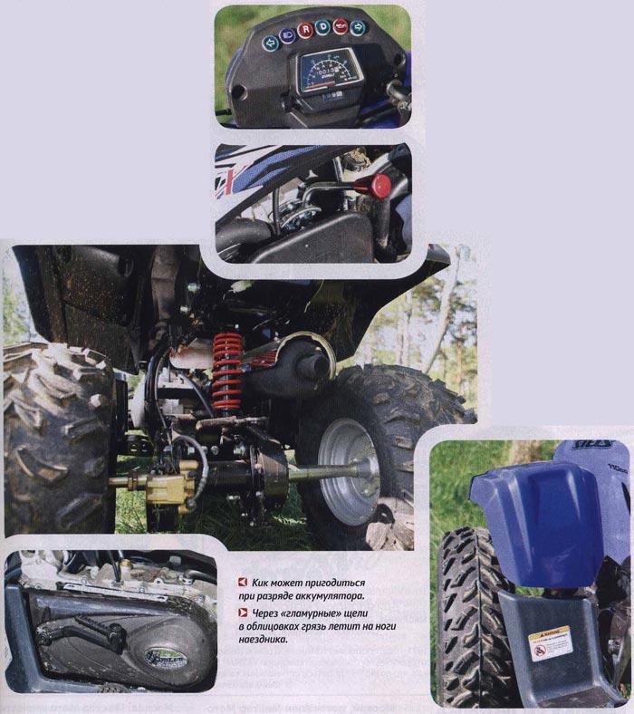 Fraser valley additionally suzuki co as well Rekluse Announces 2016 Supercross Partners as well Foto aspx furthermore Kinder Quad ATV 125 Cc S 10 Mit CE 3 Vorwaerts Und 1 Rueckwaertsgang Schwarz. on sport atv