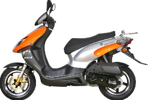 фото скутер цена