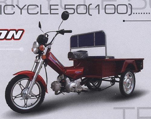 Грузовой мотоцикл Orion tricycle 50(100.