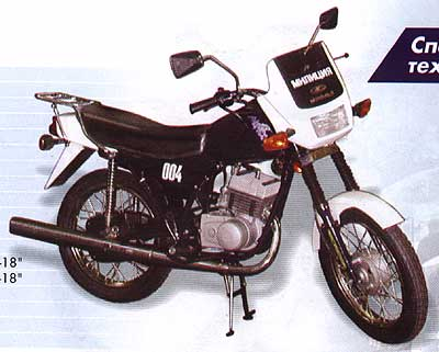 Г минск gt gt мотоцикл минск для милиции