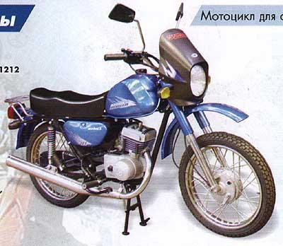 Минск gt gt мотоцикл минск для сельской