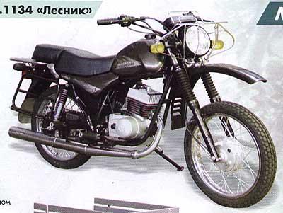 Минск gt gt мотоцикл минск для лесной