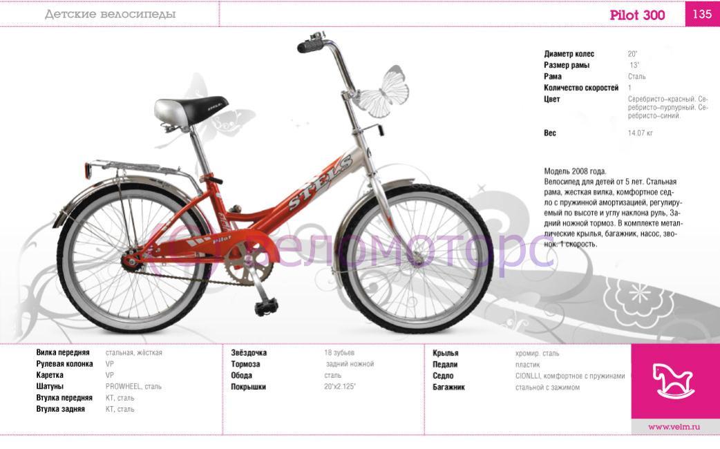 Ремонт велосипеда стелс навигатор 800 своими руками 2