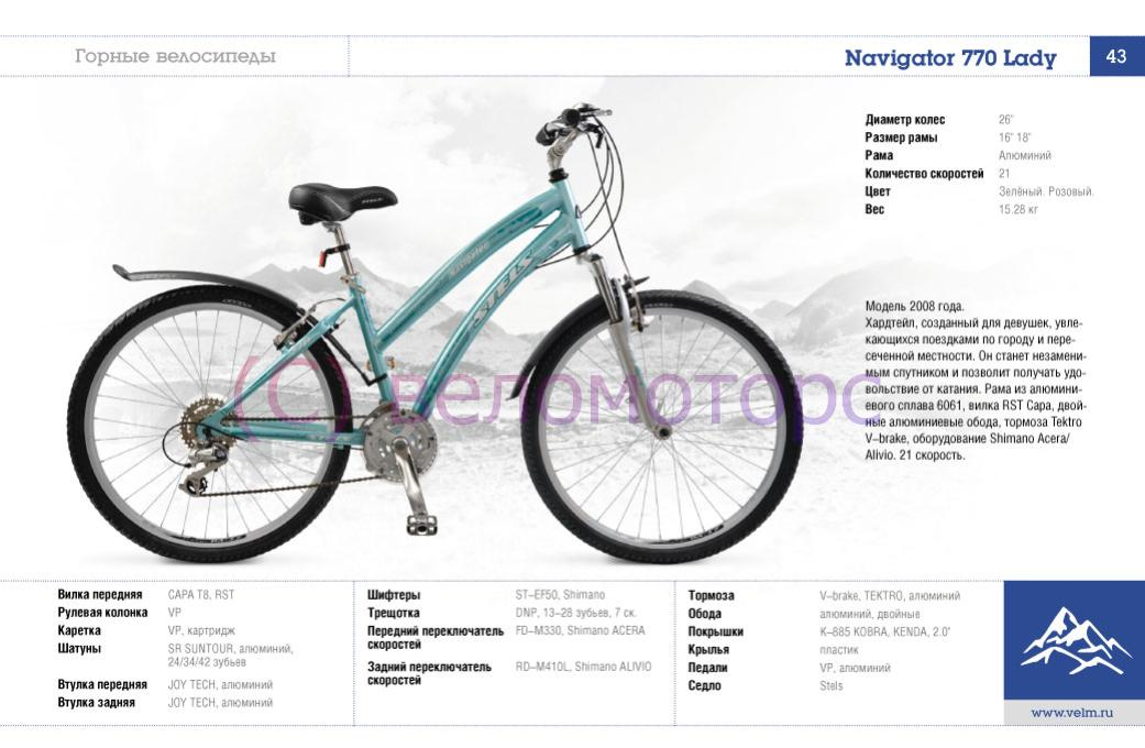 Ремонт велосипеда стелс навигатор 800 своими руками 16