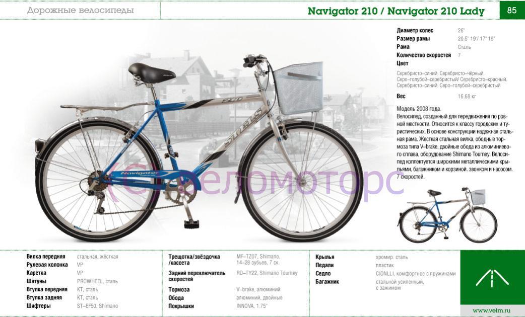 Ремонт велосипеда стелс навигатор 800 своими руками 93