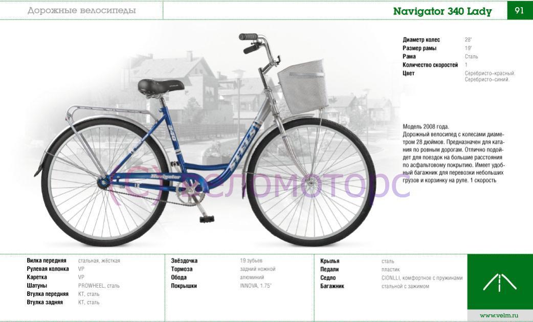 Ремонт велосипеда стелс навигатор 800 своими руками 61