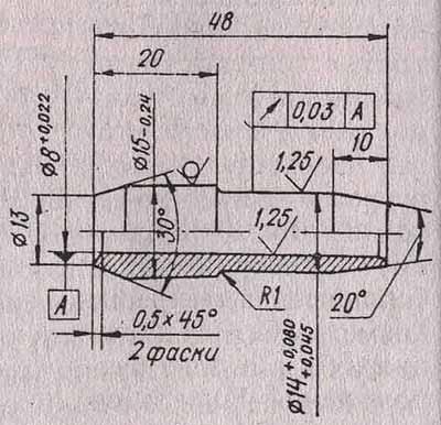 клапана двигателя МТ10-32