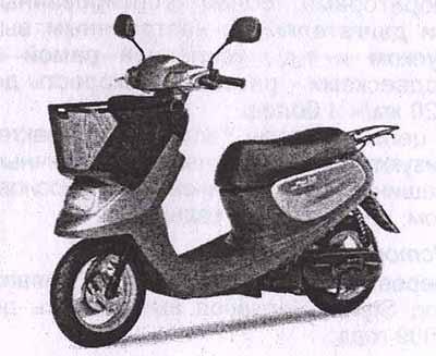Ремонт скутеров 50 кубов своими руками фото 314