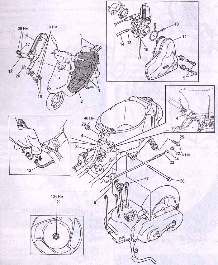 Скутер Yamaha Jog.